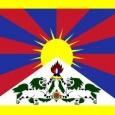 Vlajka pro Tibet 2018